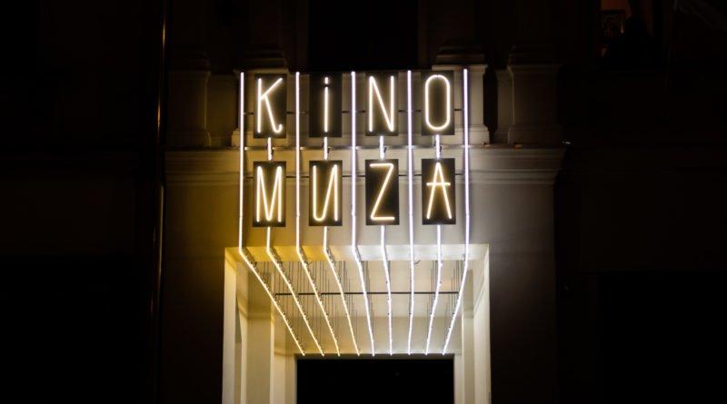 neon muza slawek wachala 4 2 800x445 - Poznań: Neon nad kinem Muza już świeci!