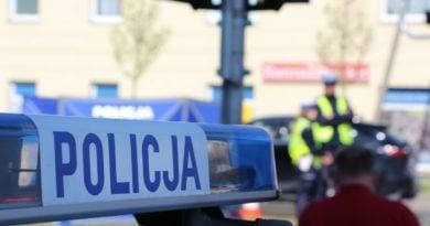 policja fot. KWP