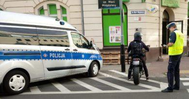 policja fot. FB