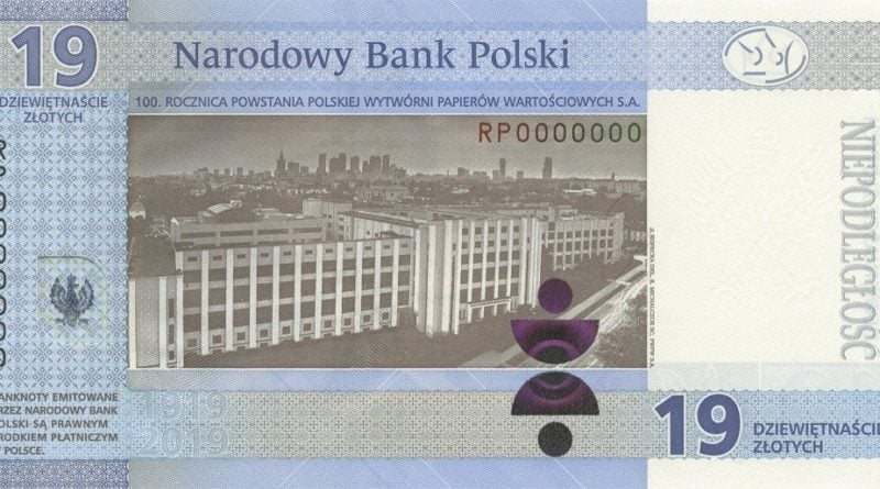 banknot pwpw strona odwrotna fot. nbp 800x445 - W październiku do obiegu wszedł wyjątkowy banknot. O nominale 19 złotych