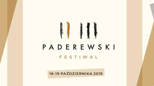 paderewski festiwal - Poznań: Rusza Paderewski Festiwal