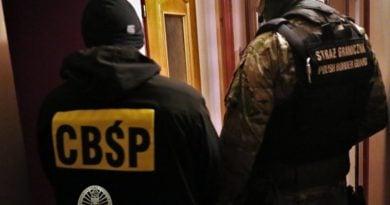 cbsp 3 fot. policja 390x205 - Wielkopolska: 100 mln strat i 7 osób zatrzymanych za obrót fikcyjnym złotem