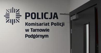 Komisariat Tarnowo Podgórne 3 fot. policja
