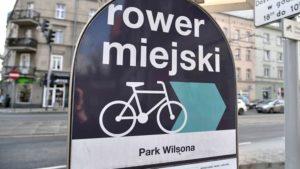 rowery miejskie 3 fot. ztm 300x169 - Poznań: Rowerów mniej, ale będą lepsze. 1 marca rusza Poznański Rower Miejski