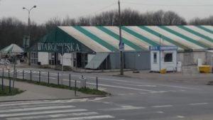 bema  300x169 - Poznań: Miasto jest puste