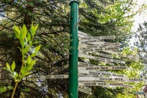 muzeum i pracownia literacka arkdego fiedlera w puszczykowie fot. slawek wachala 8511 300x200 - Puszczykowo: Muzeum Arkadego Fiedlera zaprasza!
