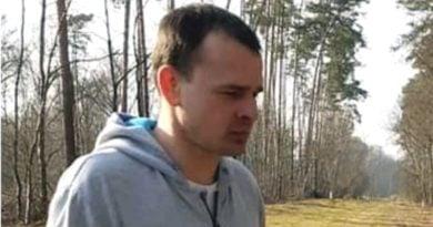 zaginiony Tomasz fot. policja