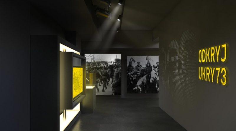 Enigma wizualizacja fot. UMP