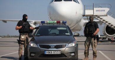 Straż Graniczna na Ławicy fot. SG