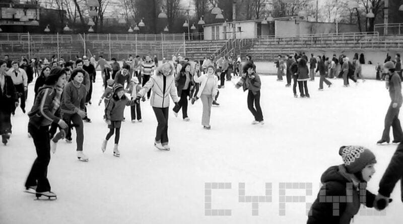 lodowisko Bogdanka fot. CYRYL