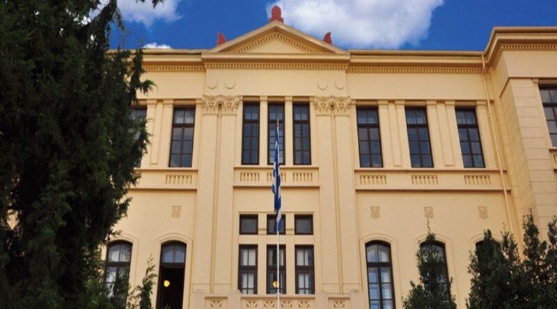 Uniwersytet Arystotelesa w Salonikach fot. AUTH