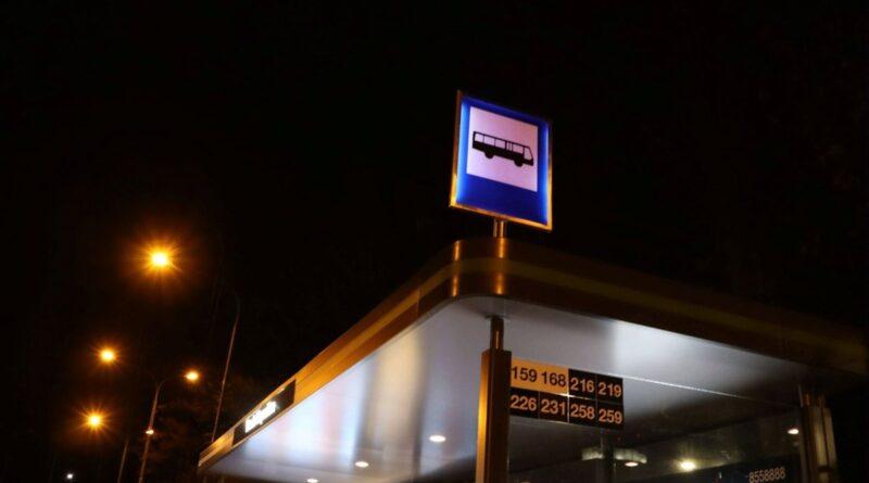 przystanek nocnego autobusu fot. ZTM